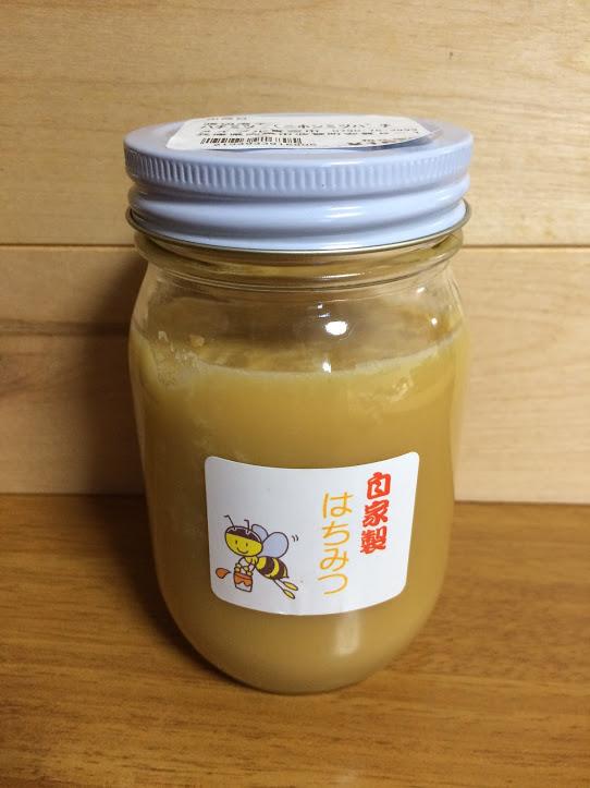 宍粟市の日本蜜蜂のハチミツ